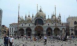 Venedig & das Veneto